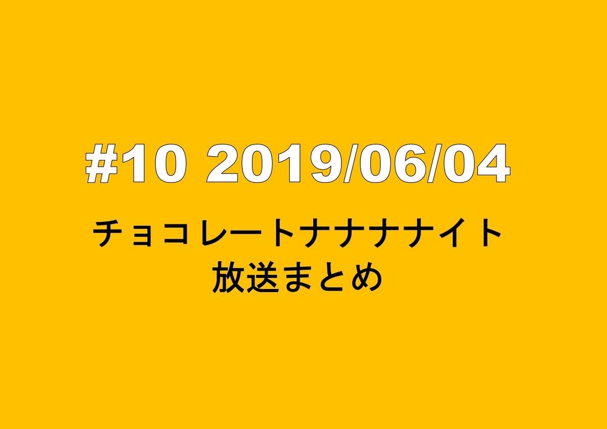 f:id:t-aoki-ebp:20190606202742j:plain