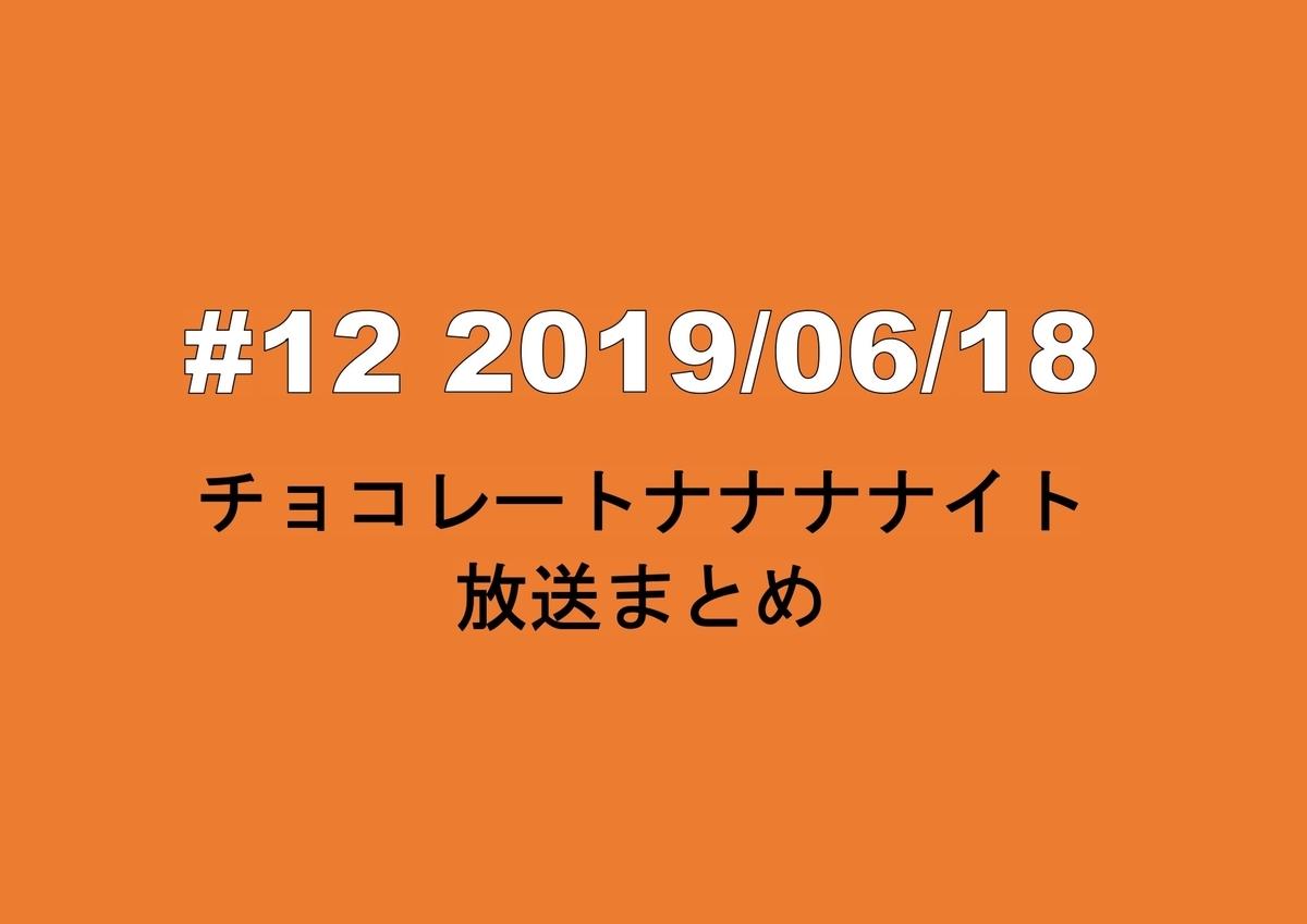 f:id:t-aoki-ebp:20190622013218j:plain