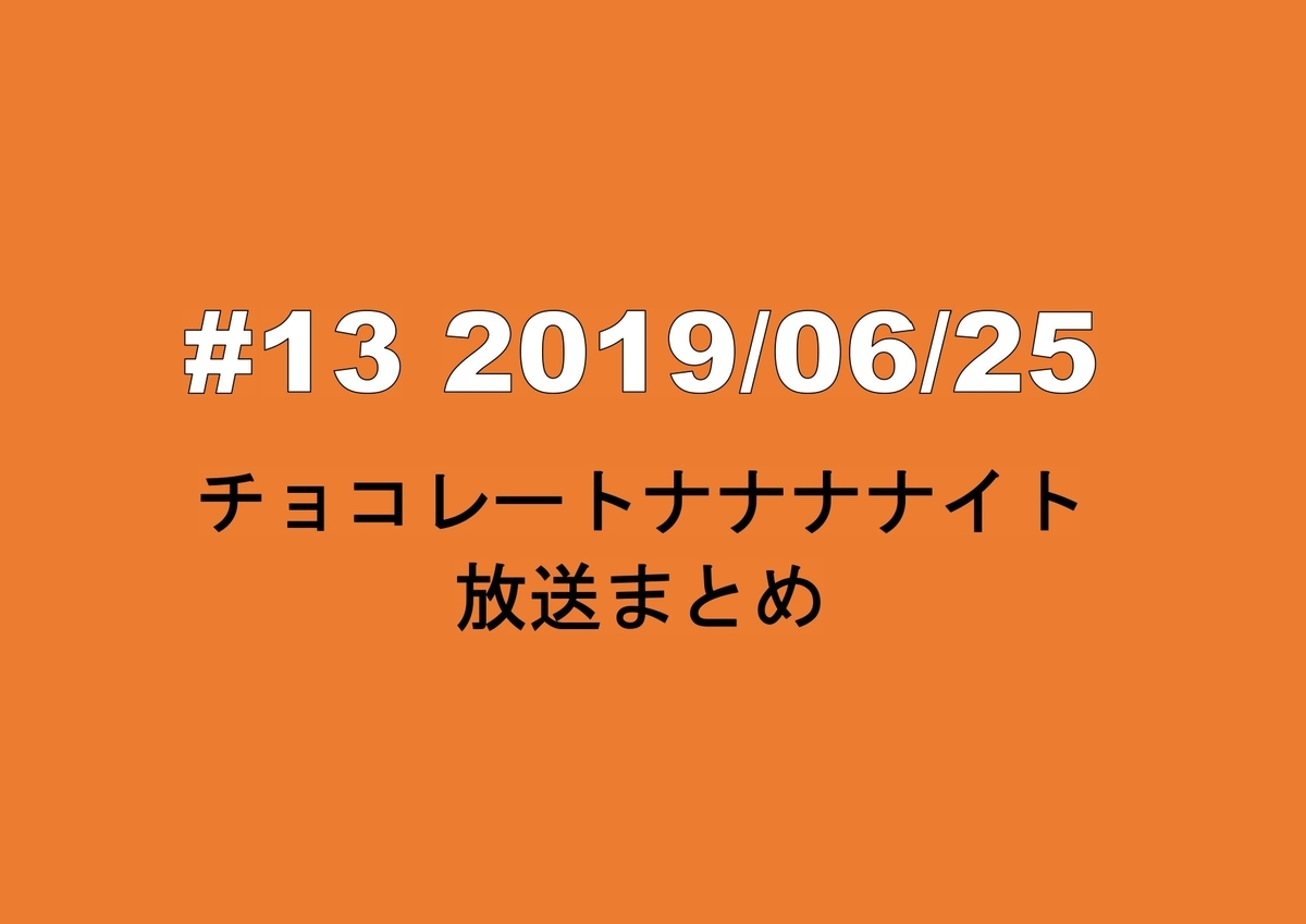 f:id:t-aoki-ebp:20190629185344j:plain