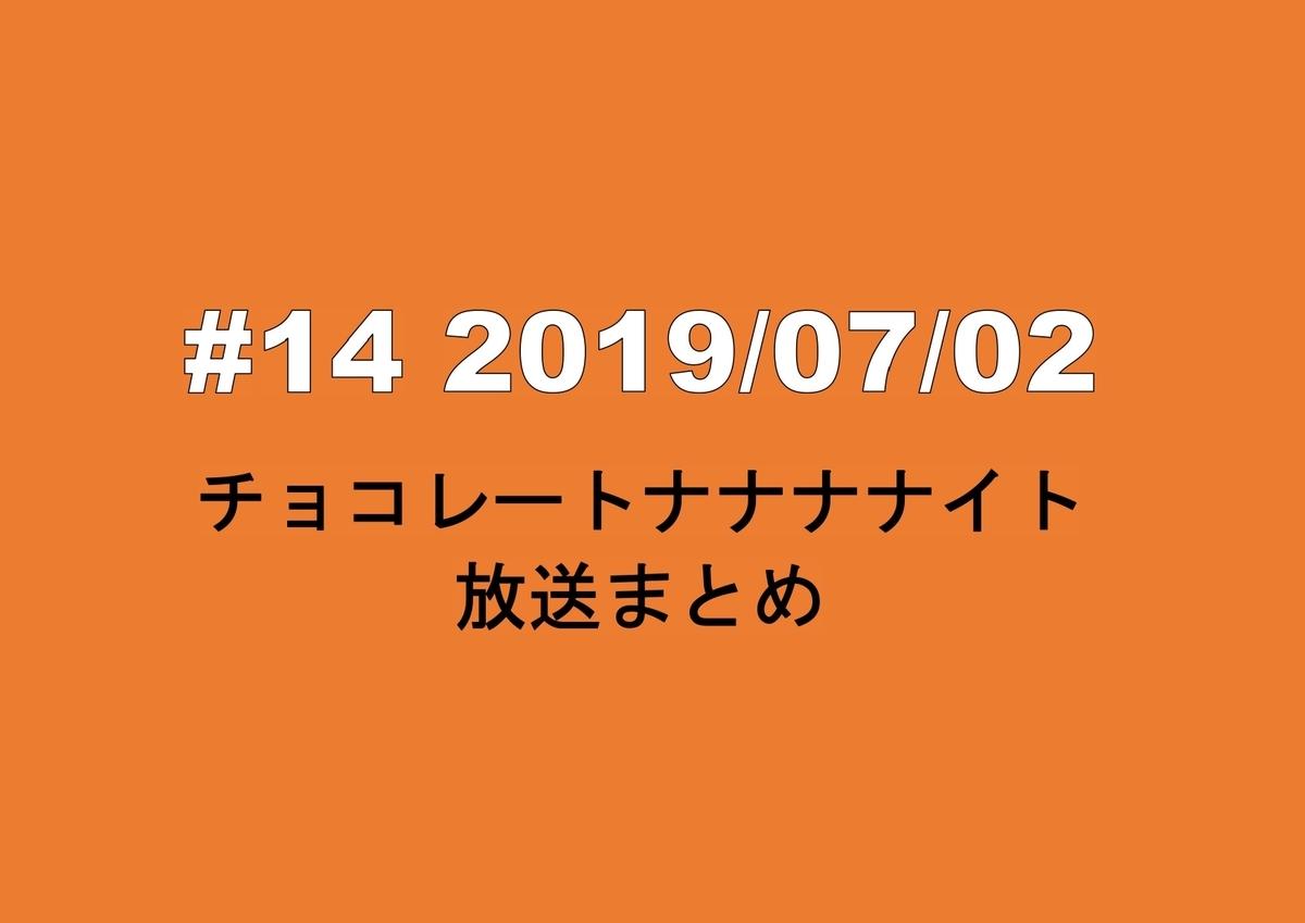 f:id:t-aoki-ebp:20190706012026j:plain