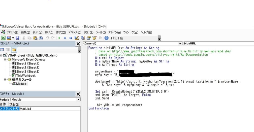 エクセルBitly短縮URLマクロ