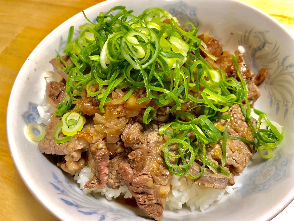 シャリアピンステーキ丼 ~食戟のソーマ~