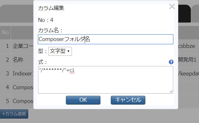 f:id:t-fujimura:20180501115251p:plain