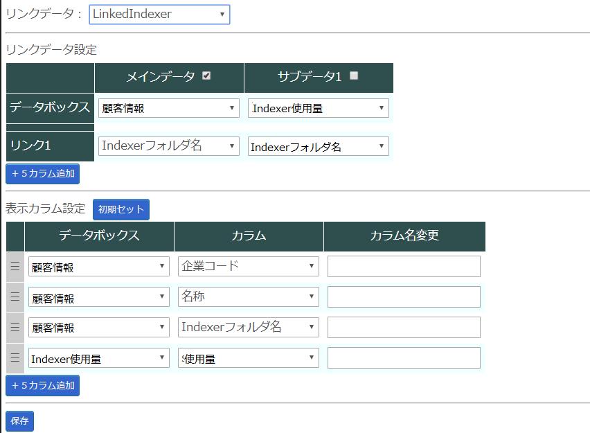 f:id:t-fujimura:20180501115328p:plain