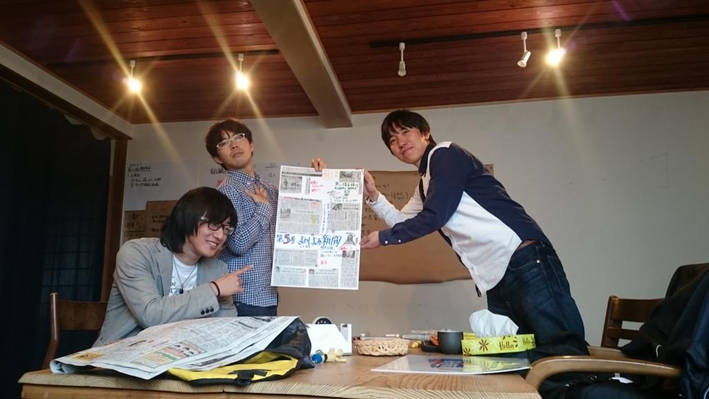 f:id:t-fukui:20160526212230j:plain