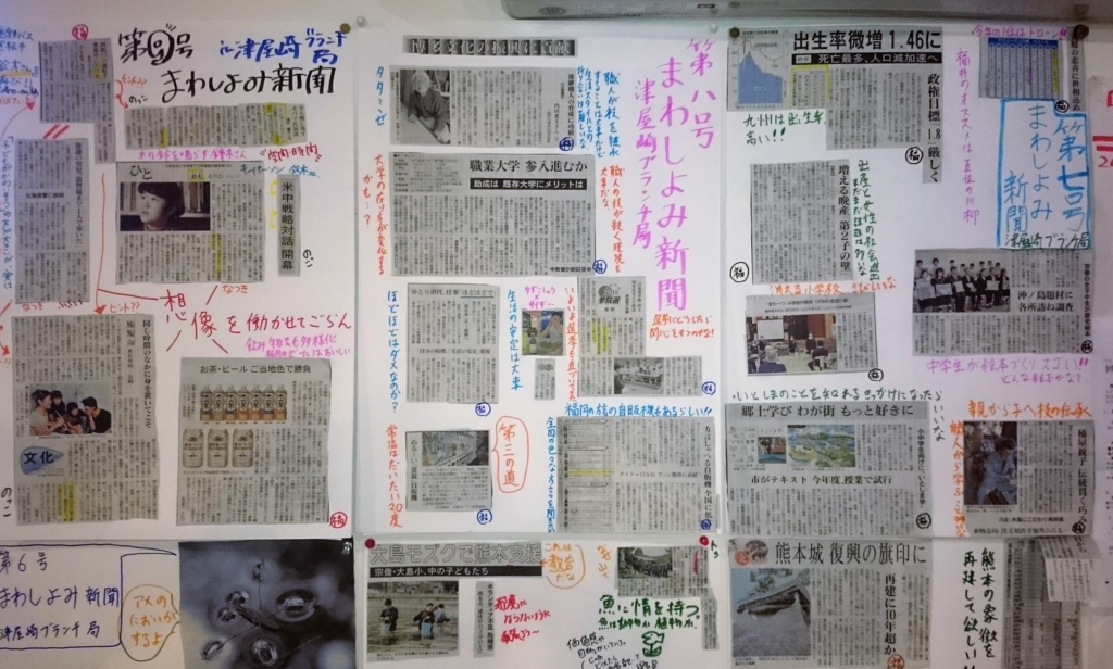 f:id:t-fukui:20160627174909j:plain