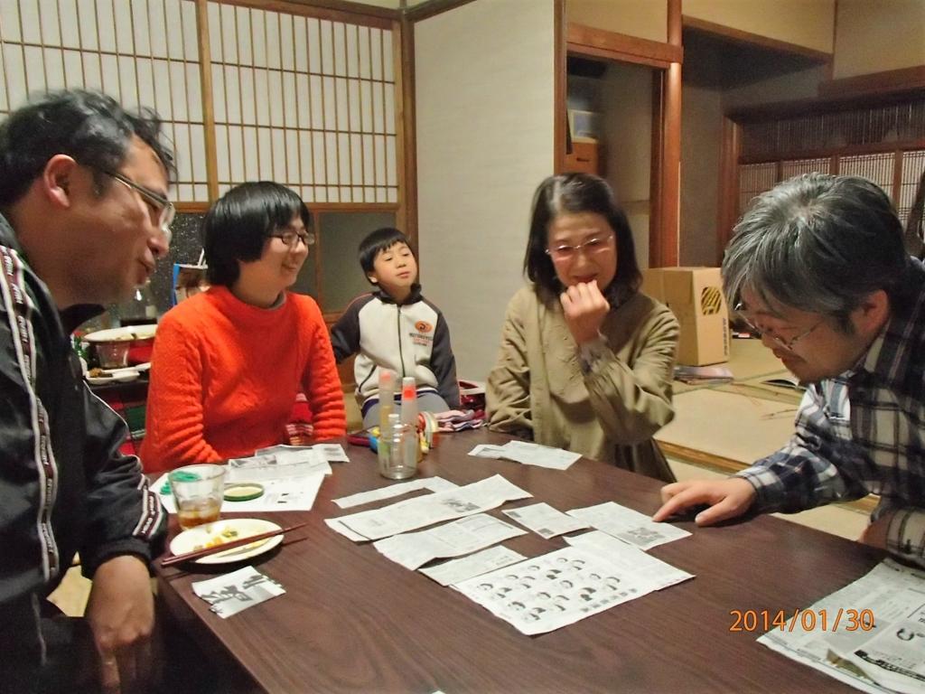 f:id:t-fukui:20160627182520j:plain