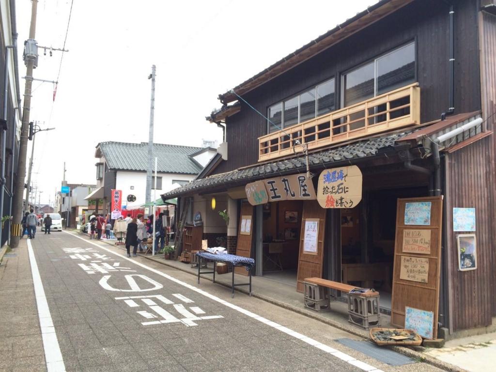 f:id:t-fukui:20160724201155j:plain