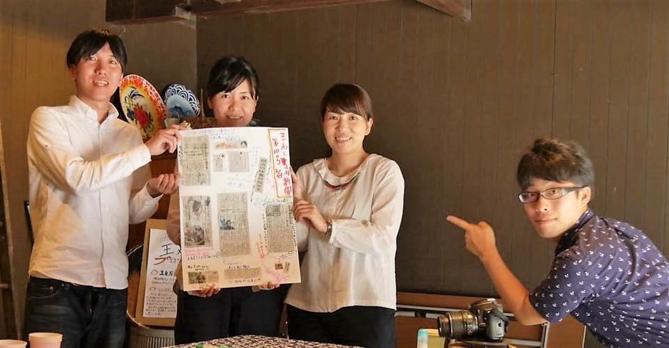 f:id:t-fukui:20160724201328j:plain