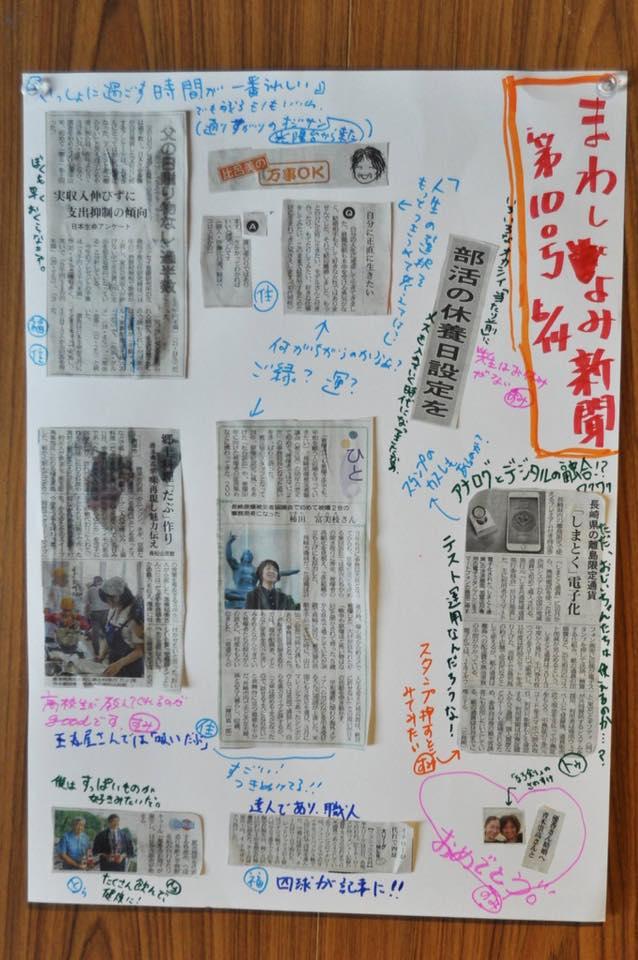 f:id:t-fukui:20160724201443j:plain
