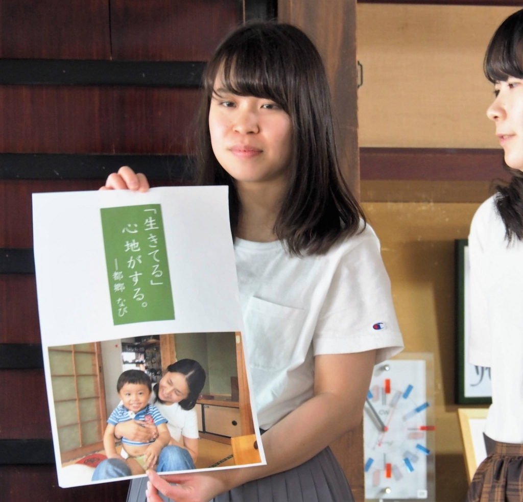 f:id:t-fukui:20161001101205j:plain