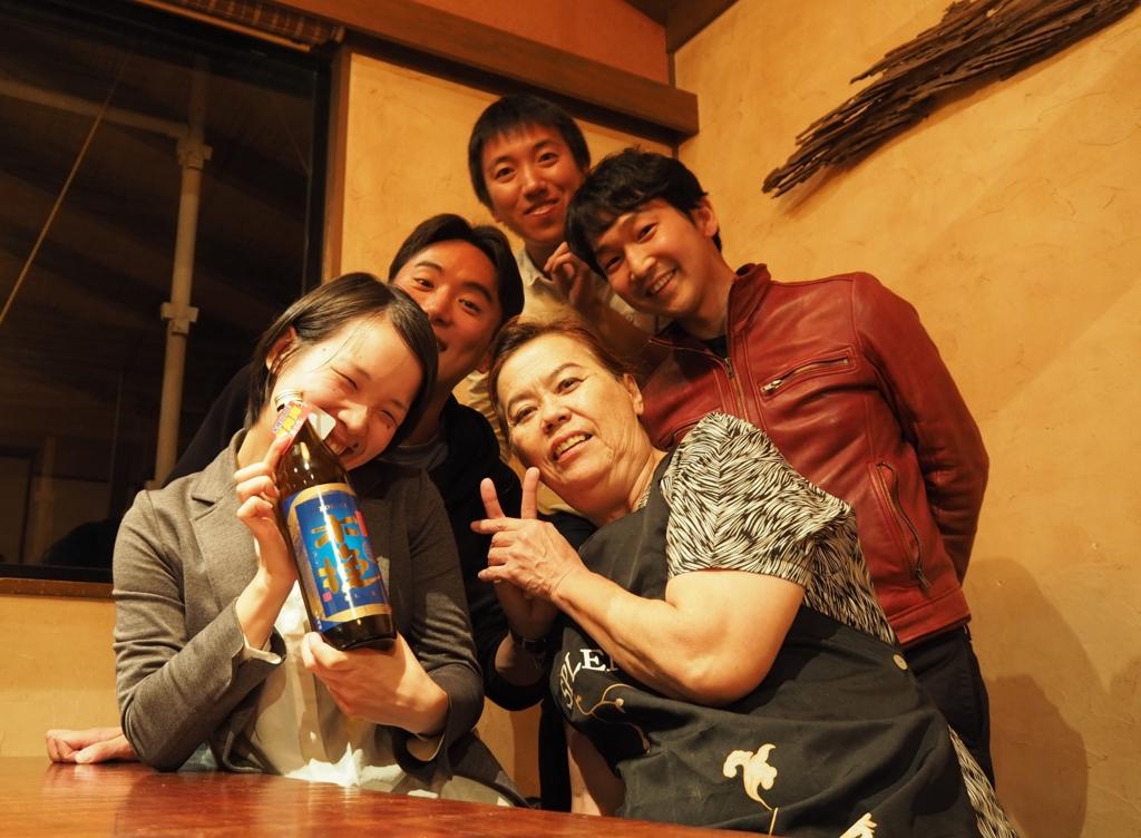 f:id:t-fukui:20161208212358j:plain