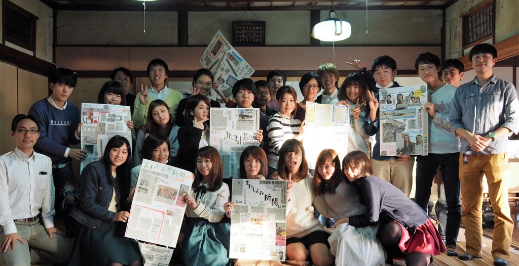 f:id:t-fukui:20161212215449j:plain