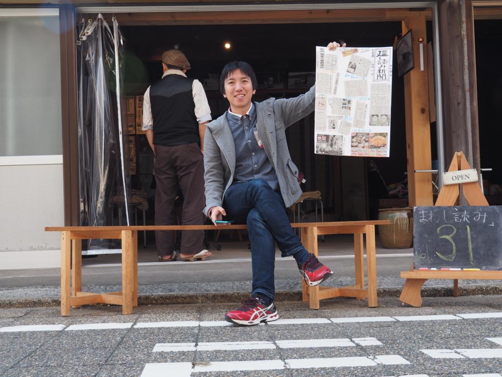 f:id:t-fukui:20161212222039j:plain