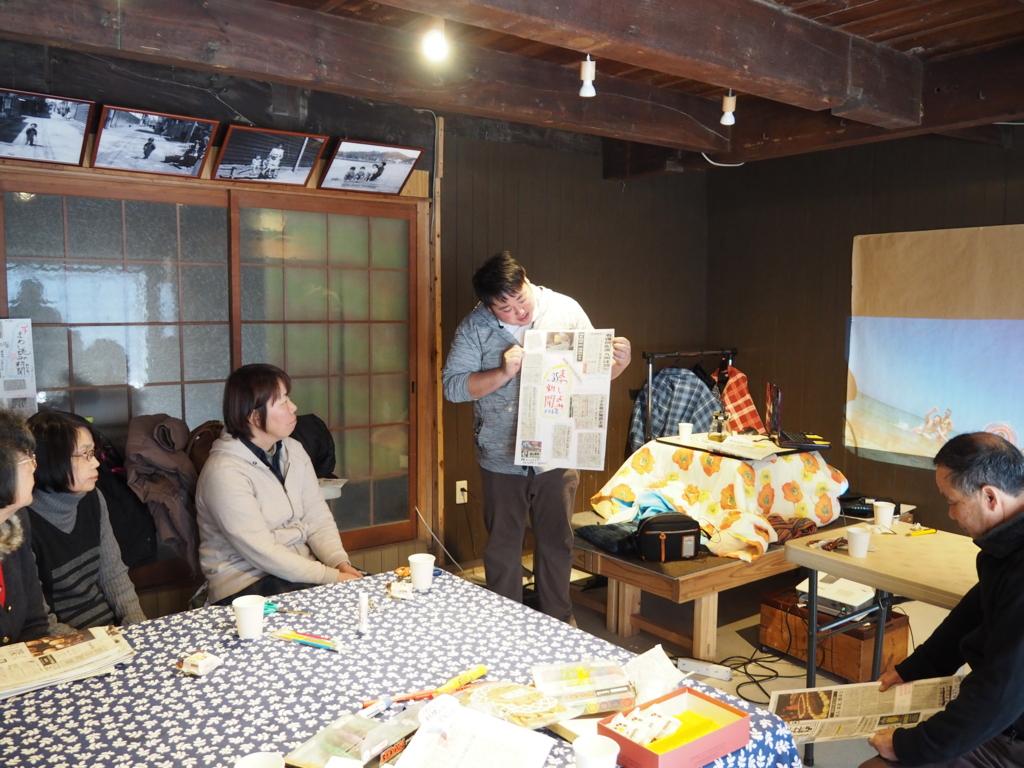 f:id:t-fukui:20170124165116j:plain