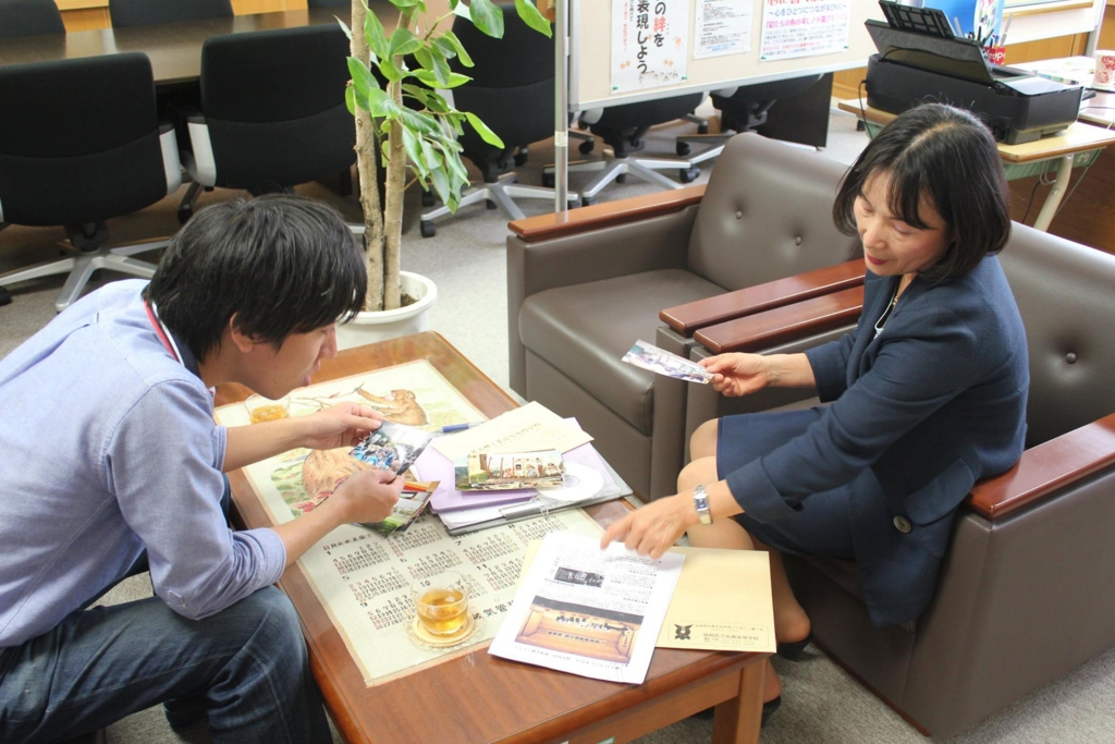 f:id:t-fukui:20170417172647j:plain