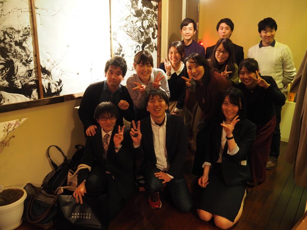 f:id:t-fukui:20170417172727j:plain