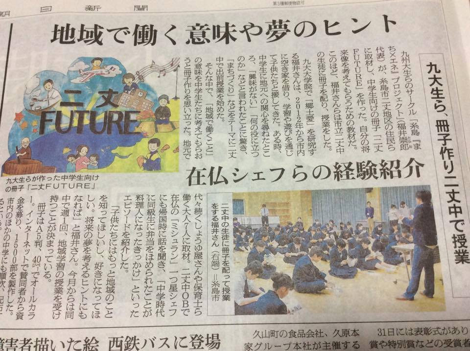 f:id:t-fukui:20170417172753j:plain