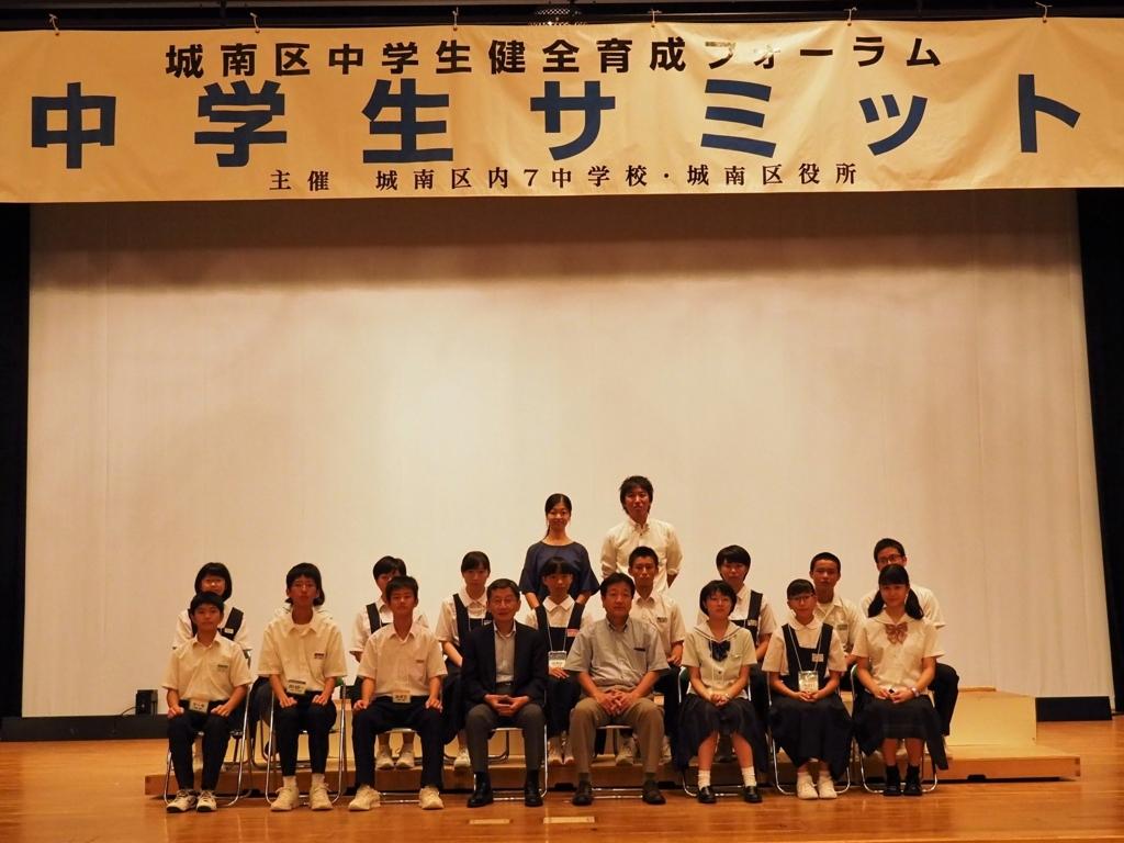 f:id:t-fukui:20170929174017j:plain
