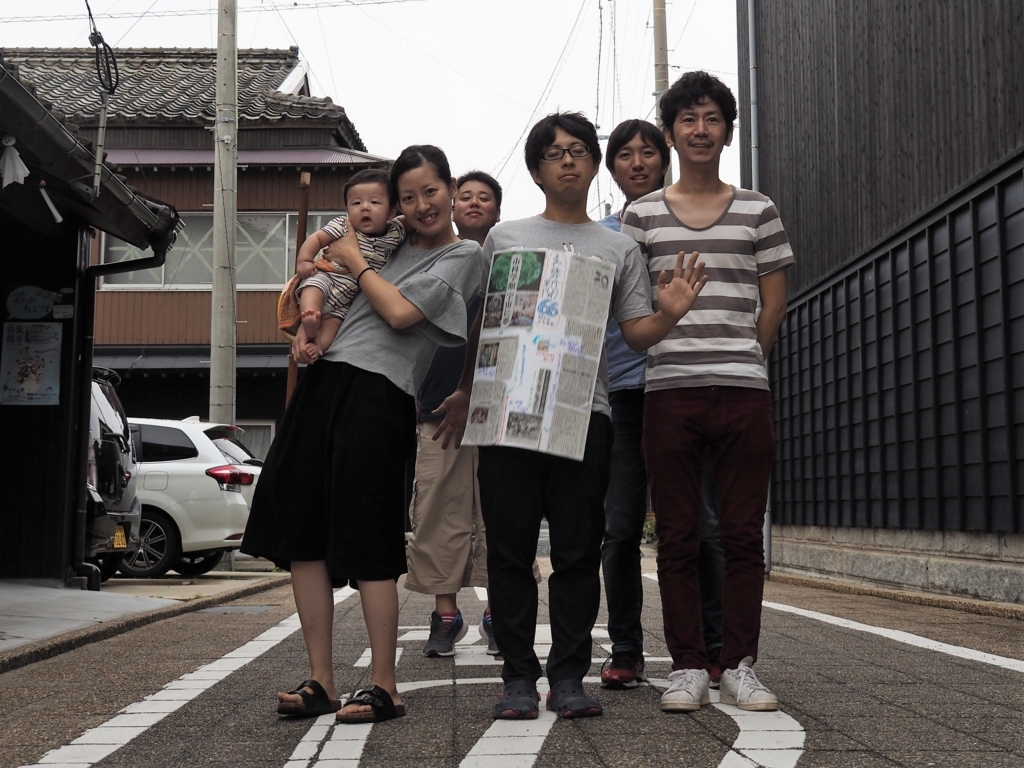 f:id:t-fukui:20171001171418j:plain