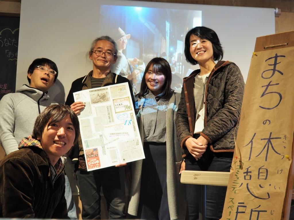 f:id:t-fukui:20171205210949j:plain