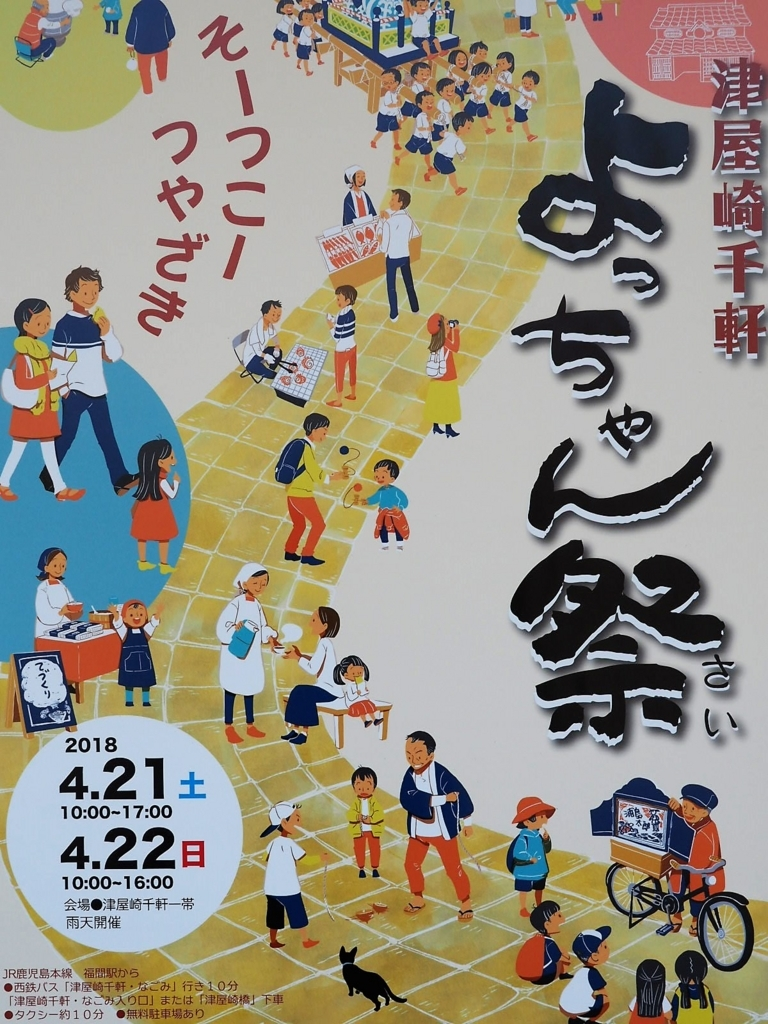 f:id:t-fukui:20180329124440j:plain