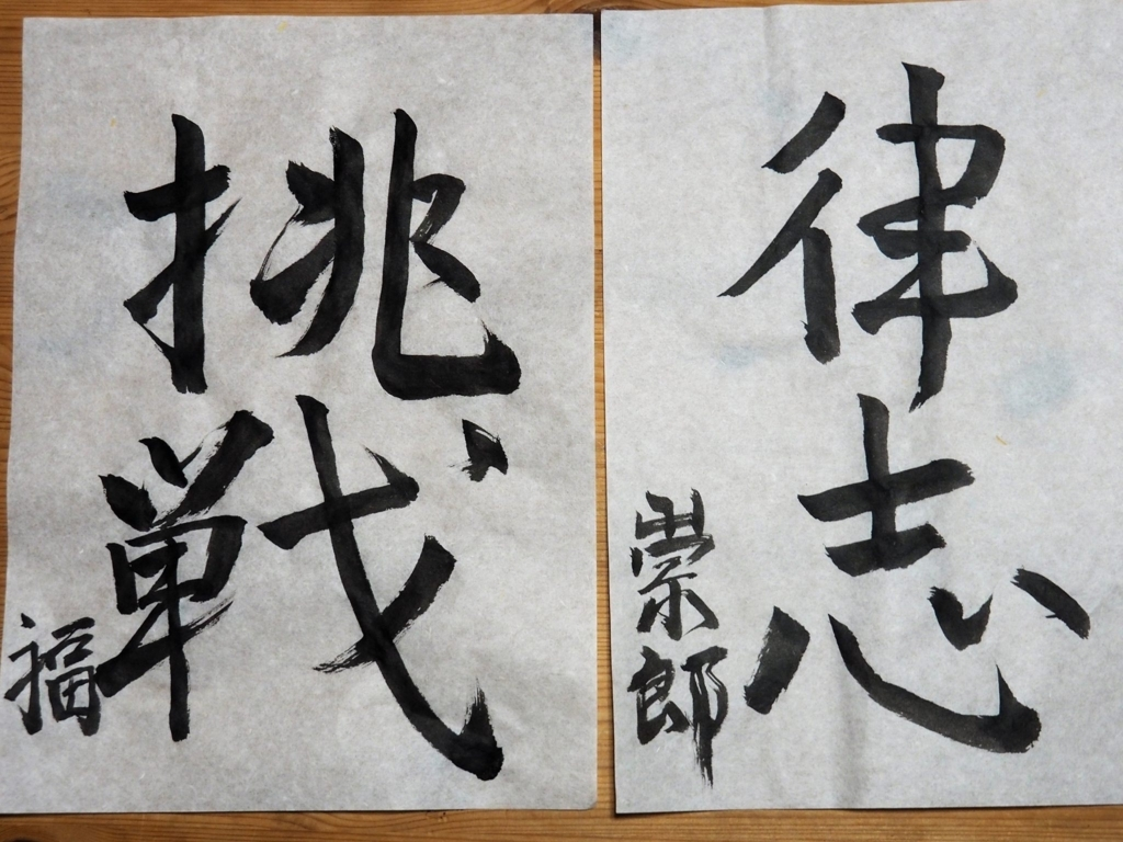 f:id:t-fukui:20180411230930j:plain