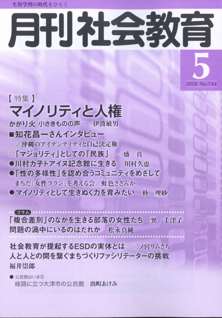 f:id:t-fukui:20180603202020j:plain
