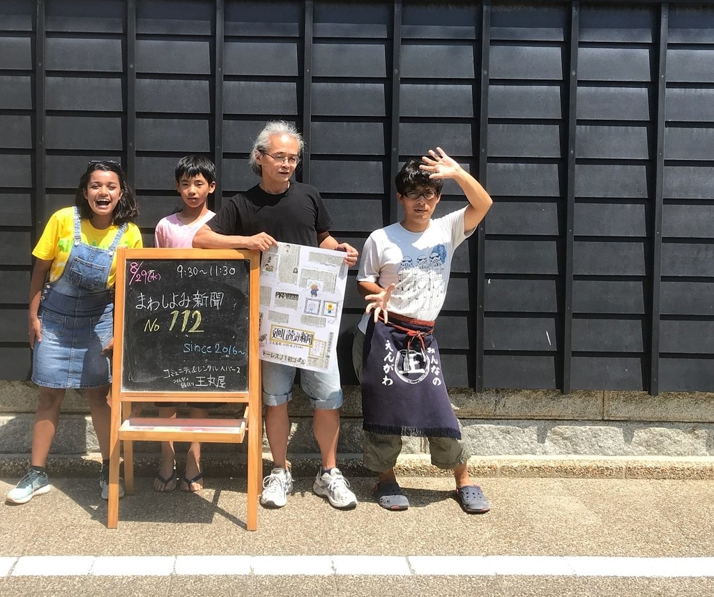 f:id:t-fukui:20180917220305j:plain