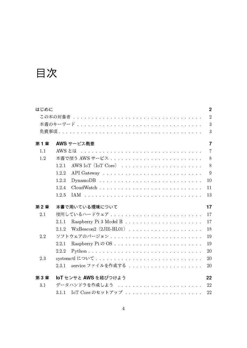 f:id:t-funaki:20190822115728j:plain