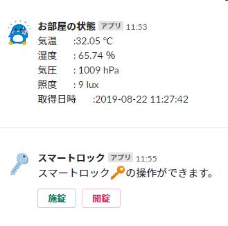 f:id:t-funaki:20190822115814p:plain