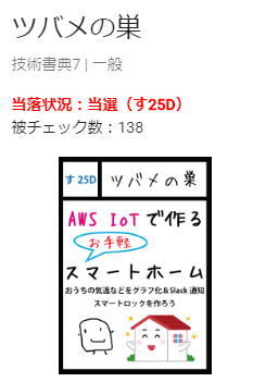 f:id:t-funaki:20190927220058p:plain
