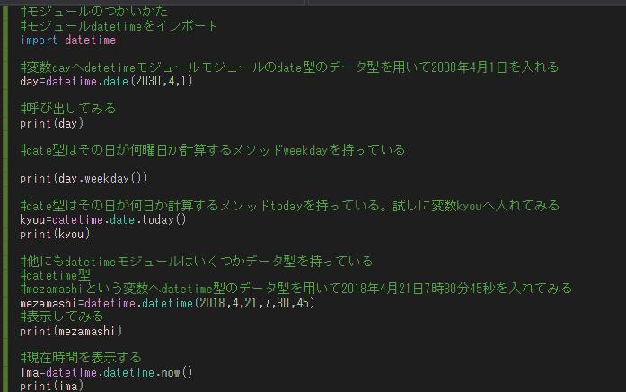 f:id:t-hiro712:20181006204513p:plain