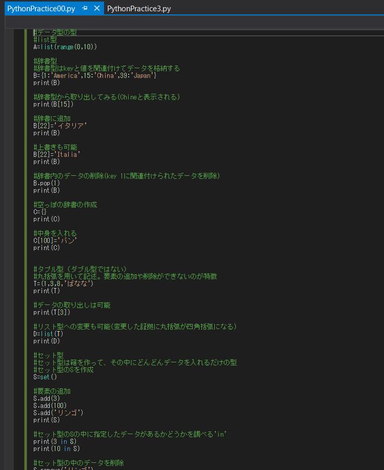 f:id:t-hiro712:20181006211634p:plain
