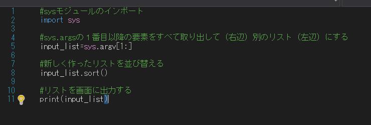 f:id:t-hiro712:20181011193159p:plain