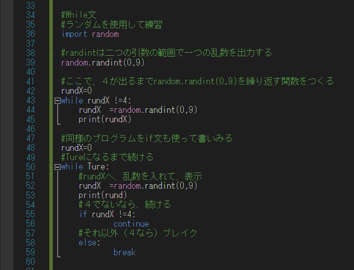 f:id:t-hiro712:20181012155217p:plain