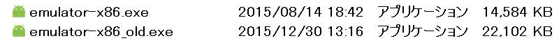 f:id:t-hom:20151230155226p:plain