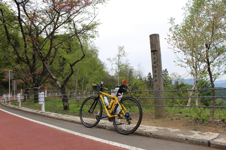 風張峠の写真