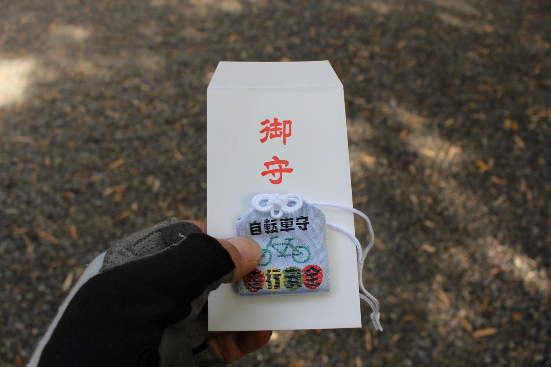 羽村市羽加美 阿蘇神社の自転車お守りの写真