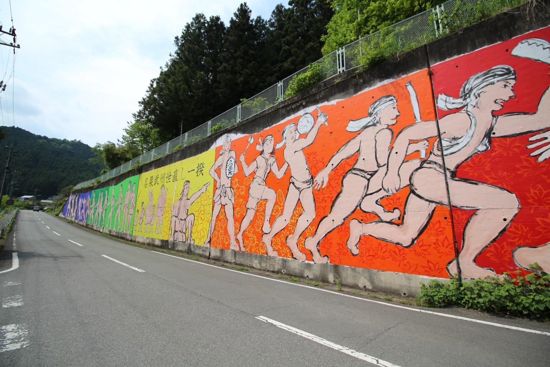 武州一揆の大壁画の写真