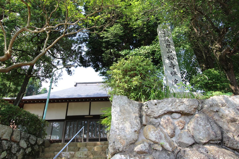 あきる野市三内 福壽禅院の写真1