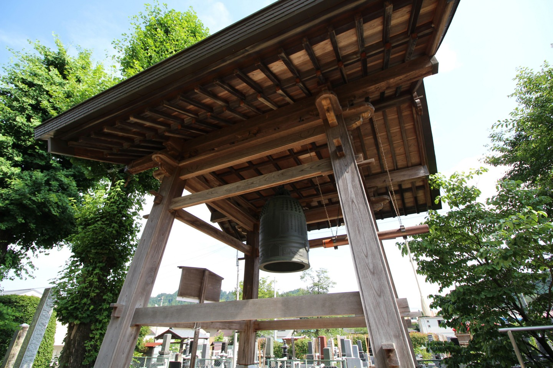西多摩郡日の出町大久野 寶鏡寺の写真4