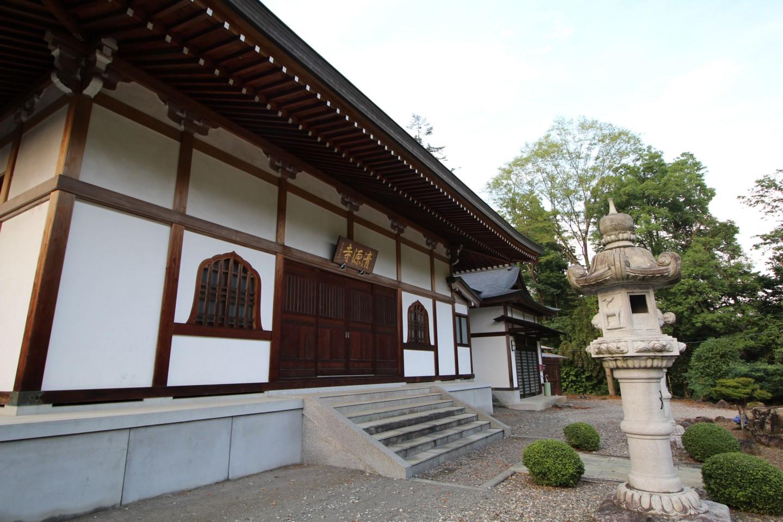 西多摩郡日の出町大久野 清源寺の写真2
