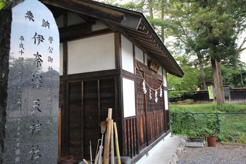 西多摩郡日の出町大久野 伊奈澤天神社の写真2