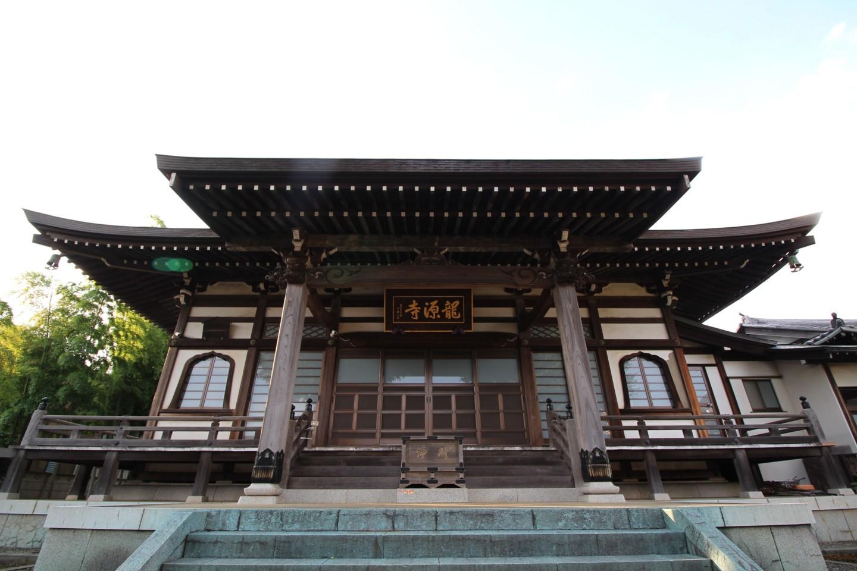 三鷹市大沢 龍源寺の写真2