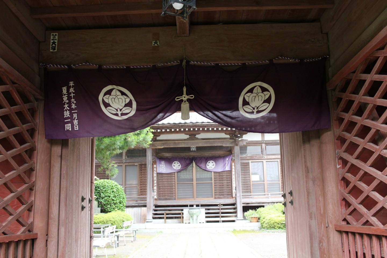 川崎市麻生区片平 修廣寺の写真1