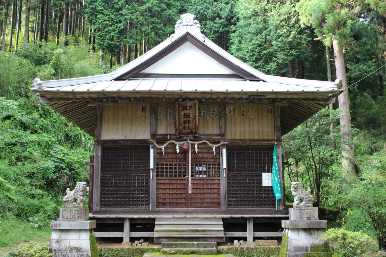 秦野市蓑毛 御嶽神社の写真2