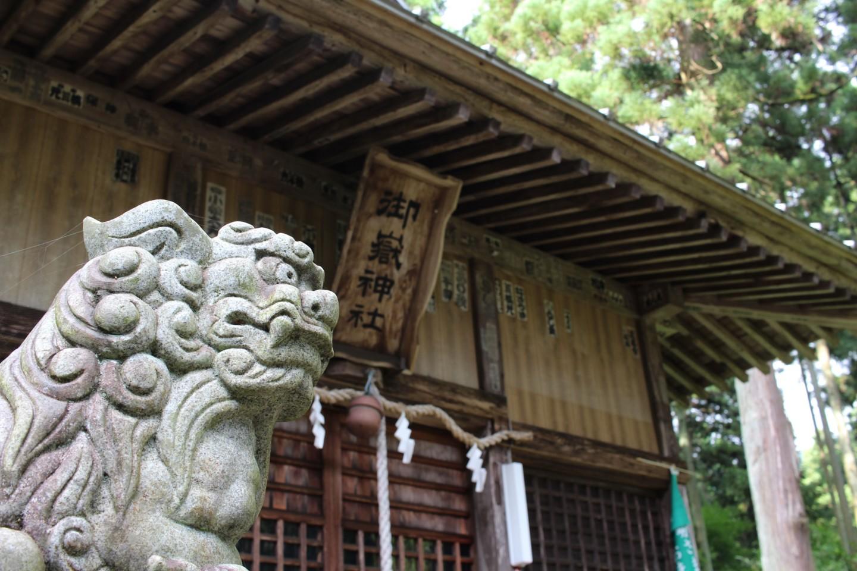 秦野市蓑毛 御嶽神社の写真3
