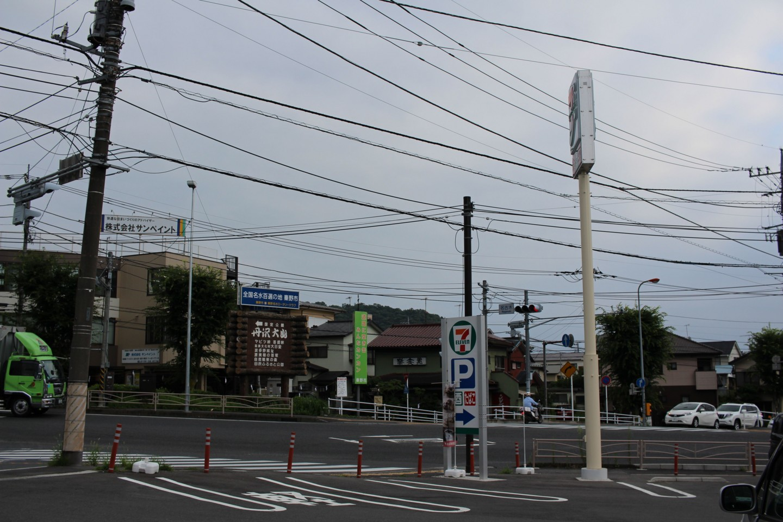 名古木の交差点の写真