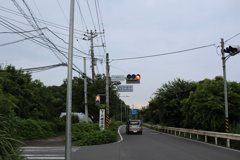 秦野市から平塚市に入った写真